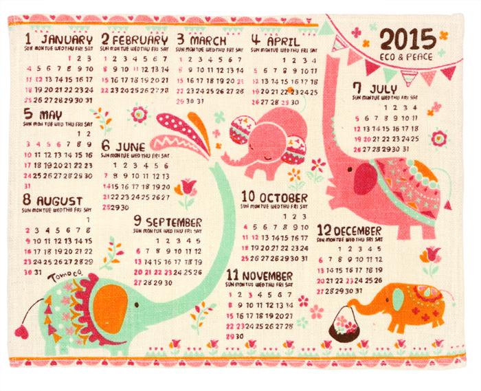 カレンダー カレンダー 2015 かわいい : 、2015年。。来年のカレンダー ...