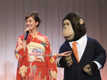 水川あさみさんと